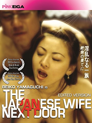 The Japanese Wife Next Door Part 1 (Censored)