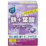 井藤漢方製薬 サプリル 鉄+葉酸 約30日分 2gX30袋