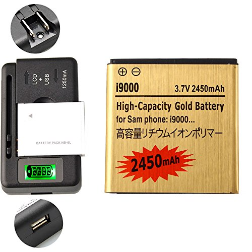 Gold Extended Samsung Galaxy S Vibrant SGH-T959 High Capacity Battery EB575152LA EB575152VA EB575152VU + Universal Battery Charger With LED Indicator For Samsung Galaxy S Vibrant SGH-T959 / Samsung Galaxy S 4G SGH-T959V / Samsung Epic 4G SPH-D700 / Samsung Galaxy S Captivate SGH-i897 / Samsung FOCUS SGH-i917 / Samsung Captivate Glide SGH-i927 2450 mAh