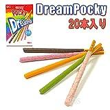 Glico Giant Rainbow Pocky 20 Sticks