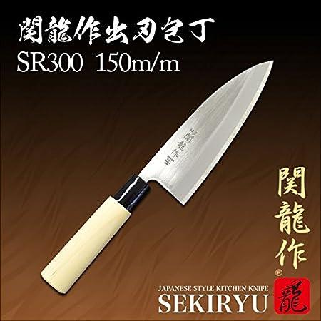 Compra SekiRyu Deba Cuchillo Japonés - Hoja de Acero ...