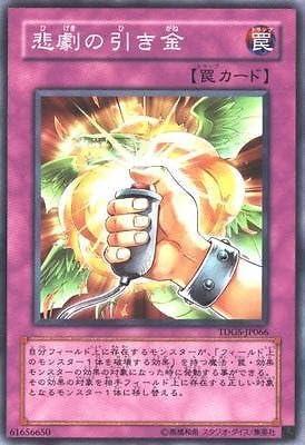 Remote Revenge Yugioh Card Genuine Yu-Gi-Oh Card