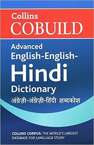 Buy Collins Cobuild Advanced English-English-Hindi