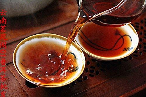 Aseus The court Pu'er Tea super loose tea tea Palace Pu'er Tea Pu'er Tea to send 120 yuan leather bucket bag mail by Aseus-Ltd (Image #2)
