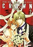 Crown Vol.2