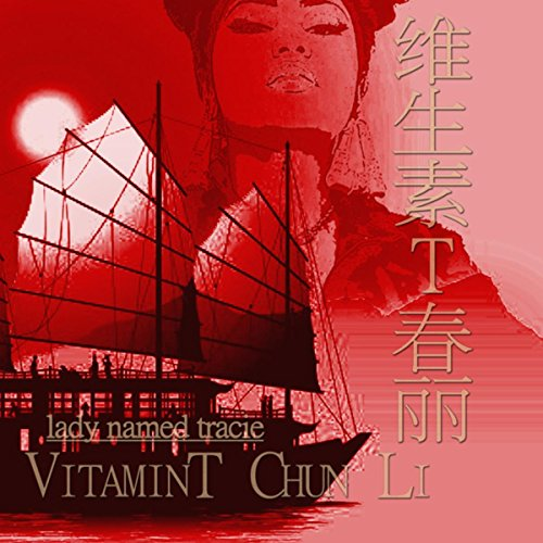 Vitamin T Chun Li (Death Kiss Mix)]()