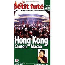 HONG KONG 2006 : CANTON MACAO 4ÈME ÉDITION