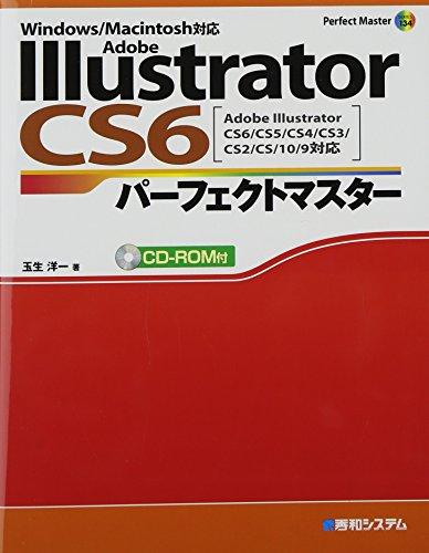 Cd Rom  Adobe Illustrator Cs6           Illustrator Cs6 Cs5 Cs4 Cs3 Cs2 Cs 10 9   Win Mac     Perfect Master 134