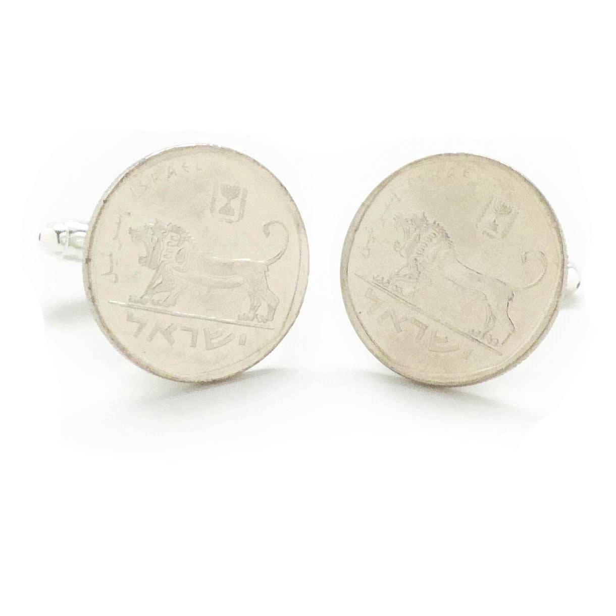 Israel Coin Cufflinks Cuff Links Israelite Israeli Jerusalem Jew Jewish Hanukkah Hebrew Biblical Bible