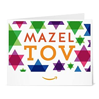 Amazon eGift Card - Print - Mazel Tov Stars (B076XHH14K) | Amazon price tracker / tracking, Amazon price history charts, Amazon price watches, Amazon price drop alerts