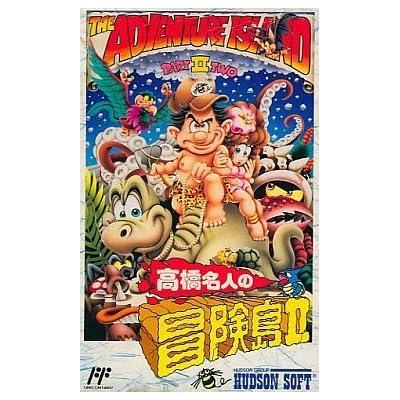 Adventure Island II (Takahashi Meijin no Boukenjima 2), Famicom (Japanese Import)