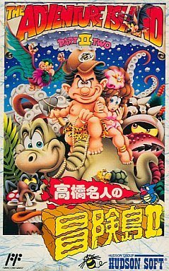 Adventure Island II (Takahashi Meijin no Boukenjima 2), Famicom (Japanese Import) by HUDSON SOFT