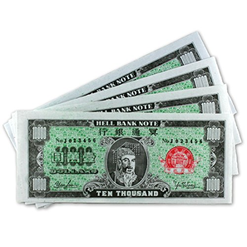 Chinese Joss Paper - Hell Bank Notes - U.S. Dollar - $10,000 USD (Pack of - Paper Money Notes