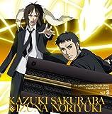 Ga-Rei-Zero Character Song Vol