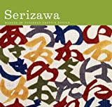 img - for Serizawa: Master of Japanese Textile Design book / textbook / text book