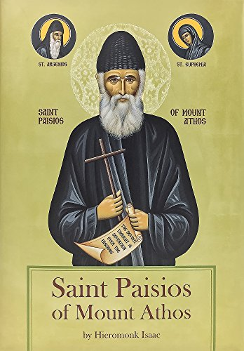 Saint Paisios of Mount Athos (Profit Mounts)