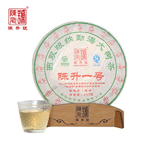 2015 ChenSheng No.1 Old Tree Raw Pu-erh 357g Cake Chen Sheng Hao Top Chinese (Banzhang Pu Erh Tea Cake)