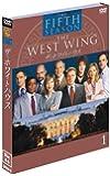 ザ・ホワイトハウス 〈フィフス〉セット1 [DVD]