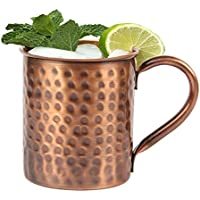 Antique Finished Copper Hammered Beer Mug Glass 20 Oz Moscow Mule Drinkware for Men Women - Aheli