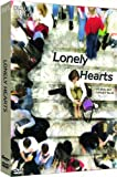 Lonely Hearts by Nitin Gupta & Prem Hariya
