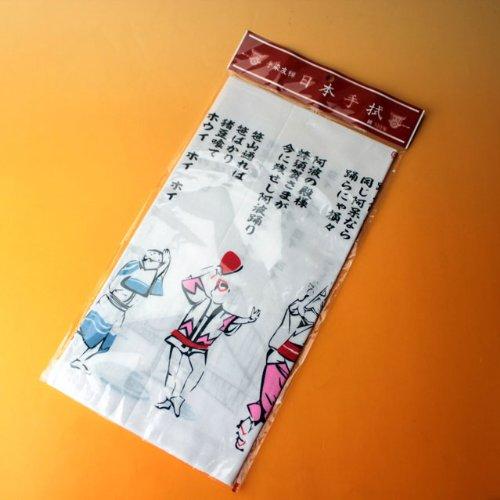 Gotochi Japan washcloth Awa dance T49