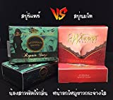3 Bars Women Healthy Pueraria White Soap