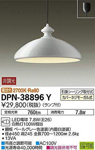 大光電機(DAIKO) LEDペンダント (ランプ付) LED電球 7.8W(E26) 電球色 2700K DPN-38896Y B00KRX7V2K ペールグレー色塗装
