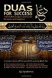 DUAs for Success, IqraSense, 1477617248
