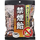 おくすり屋さんの禁煙飴コーヒー味70g ×10個セット
