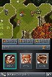 Chrono Trigger (Ultimate Hits) [Japan Import]