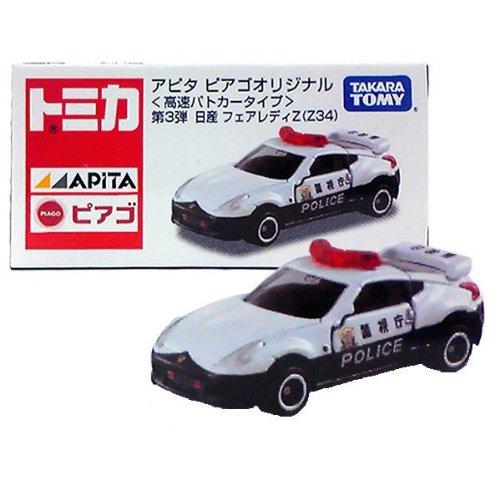 1/57 日産 フェアレディZ Z34(ブラック×ホワイト) 「トミカ 高速パトカータイプ 第3弾」 アピタ・ピアゴ限定