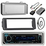 Kenwood KMRD372BT MP3/USB/AUX Stereo Receiver CD Player W/Weathershield Cover - Bundle Combo with Dash Trim Kit + Handle Bar Conroller for 98-2013 Harley Motorcycles + Enrock 22 Wired Antenna