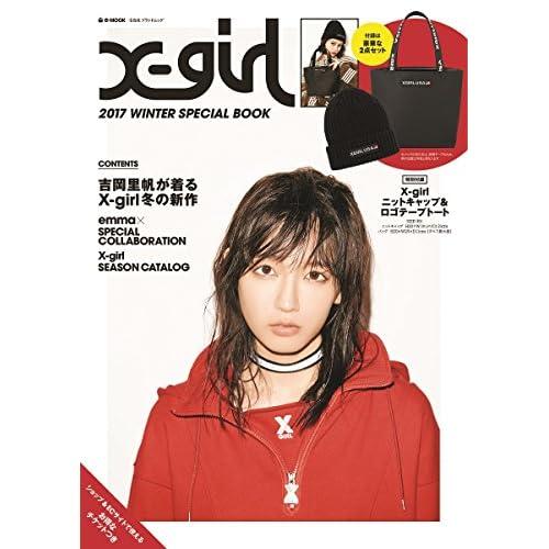 X-girl 2017年冬号 画像