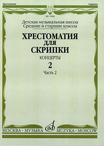 Music reader for violin. Music school middle and senior classes. Concertos. Issue 2. Part 2. Ed. by M. Shpanova pdf