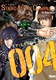 Ghost in the Shell - Stand Alone Complex Vol.4