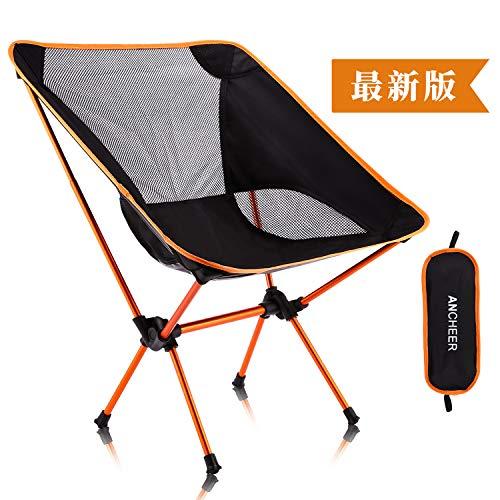 <캠핑용품> 아웃도어 체어 접이식 [내하중150kg] 초경량 캠프 의자