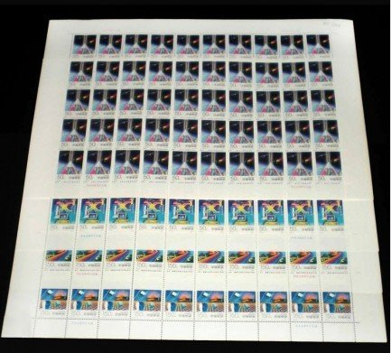 china-stamps-1997-24-scott-2818-21-china-telecom-full-sheet-of-50-complete-sets-mnh-f-vf