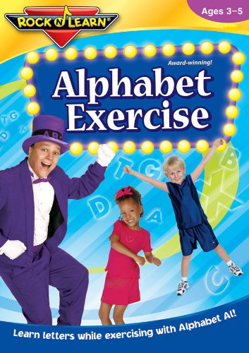 Exercise Products : Alphabet Exercise