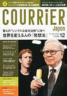 COURRiER Japon (クーリエ ジャポン) 2010年 12月号 [雑誌]