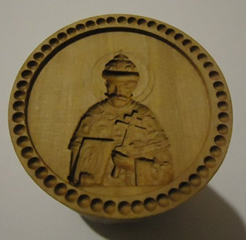 Stamp For The Holy Bread Orthodox Liturgy/Wooden Hand Carved Traditional Prosphora *St. NICOLAS II* (Diameter: 1.97 inches/50 mm) #52 by ArtStudio17