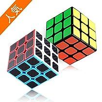 スピードキューブ Cobiz 立体パズル 2個セット(3×3、3×3) 競技専用 世...