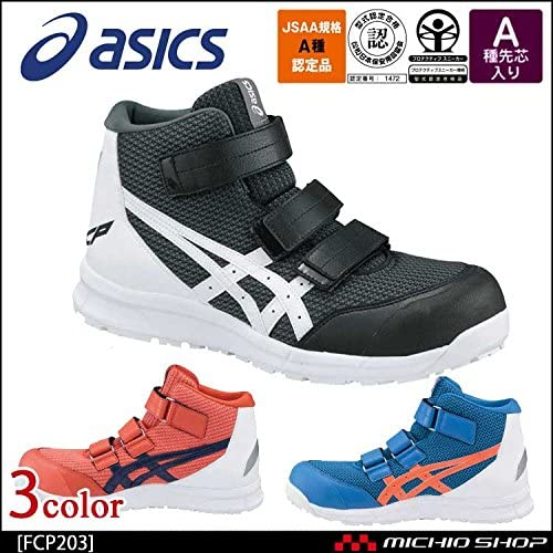 ASICS Safety Shoes Sneaker Win Job