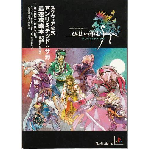 Unlimited Saga fastest Strategy for Beginners (Square fastest official Strategy Guide Series) (2002) ISBN: 4887870825 [Japanese Import]