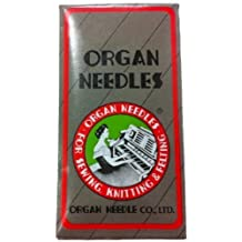 Ball Point Sewing Machine Needles Home-use By Organ Needles (10 Needles/pack), Select Size (Size 90 / 14 Ball Point)