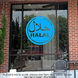 Halal Islamic Wall Stickers Shop Window Shop Sign Removable Vinyl Wall Decals Muslim Calligraphy JRD2