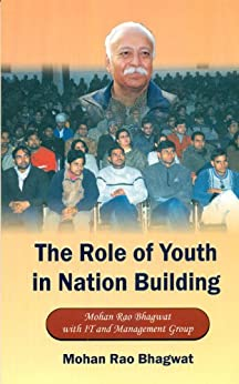 about rules as youth in nation building [2] the study identified four core elements of a nation building model: 1) genuine  self rule (first nations making decisions about resource allocations, project.
