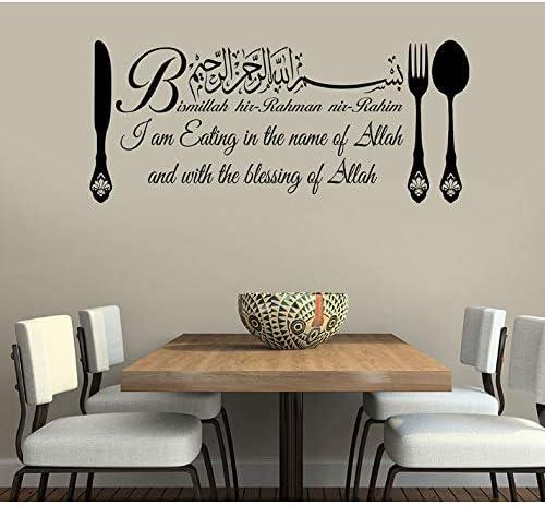 Amazon.com: zbsw Islamic Wall Art Sticker Bismillah Eating Dua Calligraphy Vinyl Decals Murals Dining Room Kitchen Wall Decoration Wallpaper 9742Cm: Kitchen & Dining