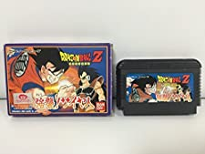Dragon Ball Z Kyoushuu! Saiyajin, Famicom (Japanese Import)