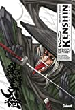 Kenshin - le vagabond - Perfect Edition Vol.2