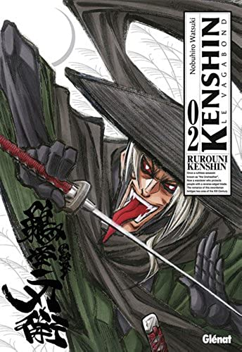 Kenshin   le vagabond   Perfect Edition Vol.2
